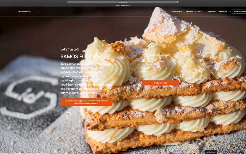 http://www.samosfood.gr